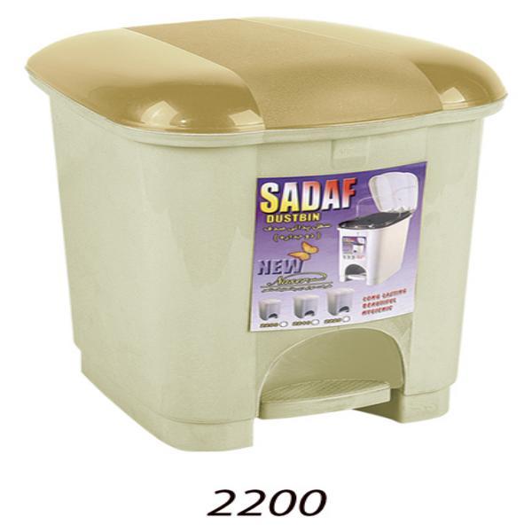 سطل پدالی صدف1 کد(2200)