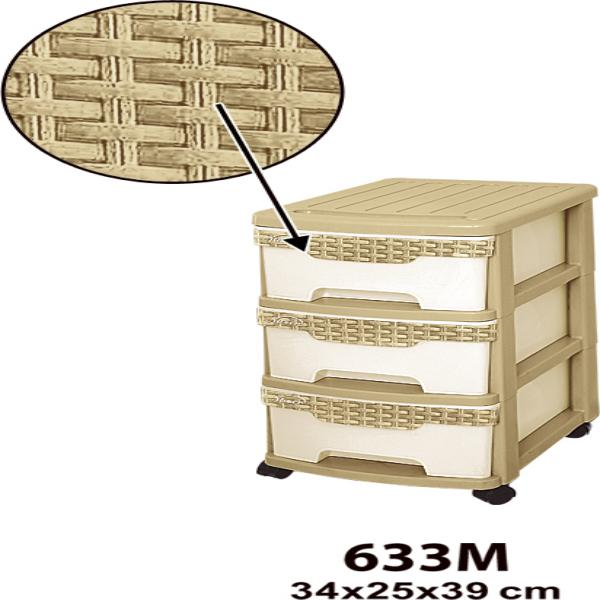 فایل 3 طبقه ساده M کد(633)
